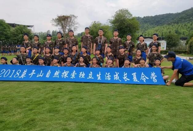 title='濠少年研学 | 莫干山童子军夏令营第一期,精彩回顾'
