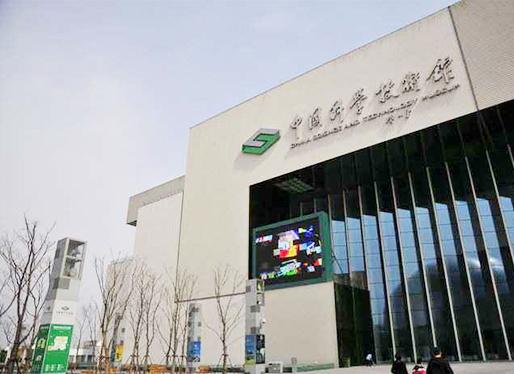 "title=' 【濠少年研学】""我到北京上大学""航天科技军事夏令营'"